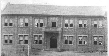 苏省立徐州女子中学教室-老年周报 走进档案馆 第三十七期从省立三图片
