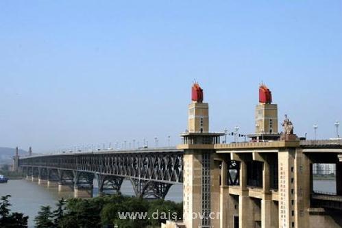 我与南京长江大桥(一)