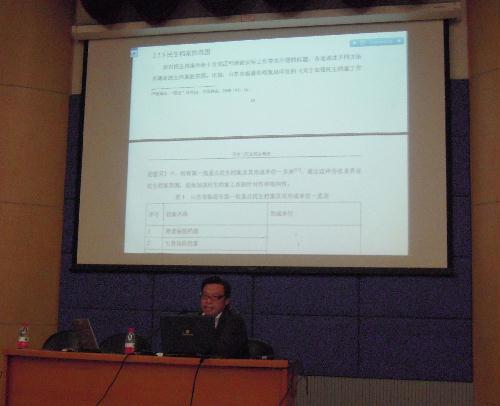 南京大学信息管理学院硕士生导师罗辉教授讲课-省级单位档案人员继